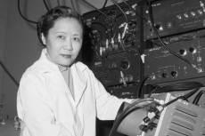 Wu életében számos elismerésben részesült: első nőként kapta a Research Corporation Awardot (1958), valamint a Cyrus B. Comstock-díjat (1964). Hetedik nőként választották a National Academy of Sciences tagjai közé, 1962-ben John Price Wetherill-éremmel jutalmazták, 1975-ben a National Medal of Science birtokosa, 1978-ben pedig az első Wolf-díj kitüntetettje lett.